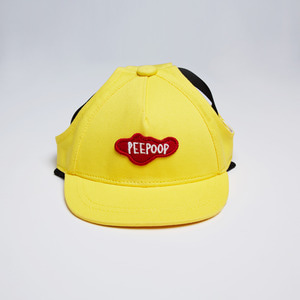peepoop - cap (yellow)